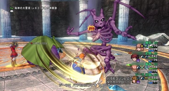 【ドラクエ10】「武闘家のスキル」無駄なさ過ぎ!!のサムネイル画像