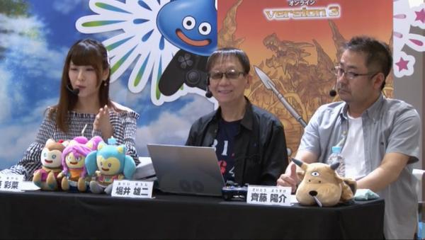 【ドラクエ10】堀井雄二さん「今までWiiU版でやってた。Switch版に移行しようと思いますw」(かいしんの笑顔)のサムネイル画像