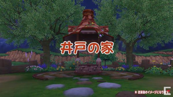 【ドラクエ10】ショップの新作「井戸の家」は良くできてるなのサムネイル画像