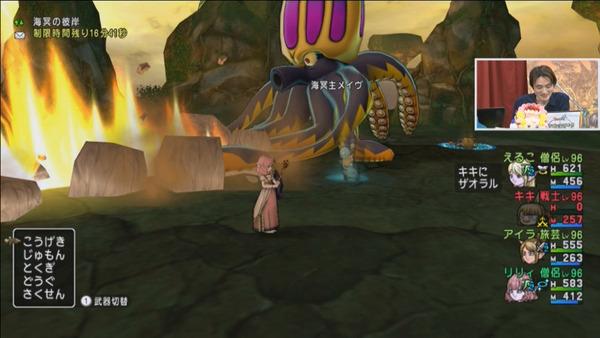 【ドラクエ10】「海冥主メイヴ」実装で雷耐性がゲキアツか!?のサムネイル画像