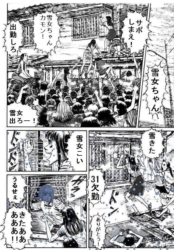 【ドラクエ10】七不思議の混雑時はサポを下げるべきなの?のサムネイル画像