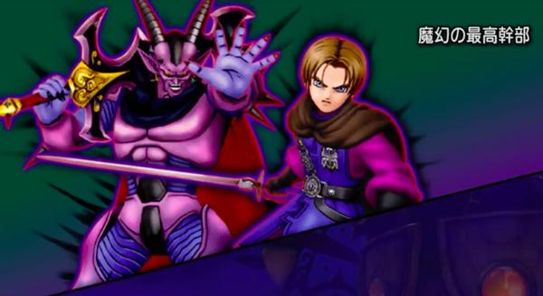 【ドラクエ10】邪神の宮殿の「魔戦」がストレスマッハなんだがのサムネイル画像