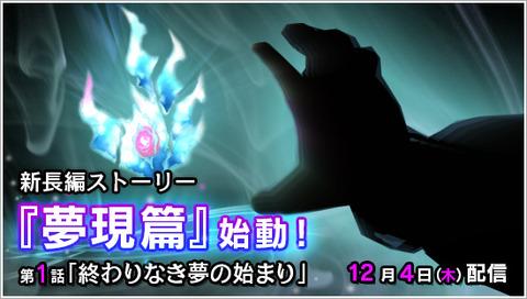 【DQ10】唐突に夢現篇キターー!!! 明日4日昼12:00配信!のサムネイル画像