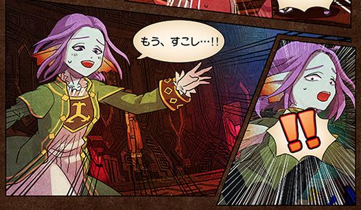【ドラクエ10】「万魔の塔」で箱を開けるとき恐怖しかないわのサムネイル画像