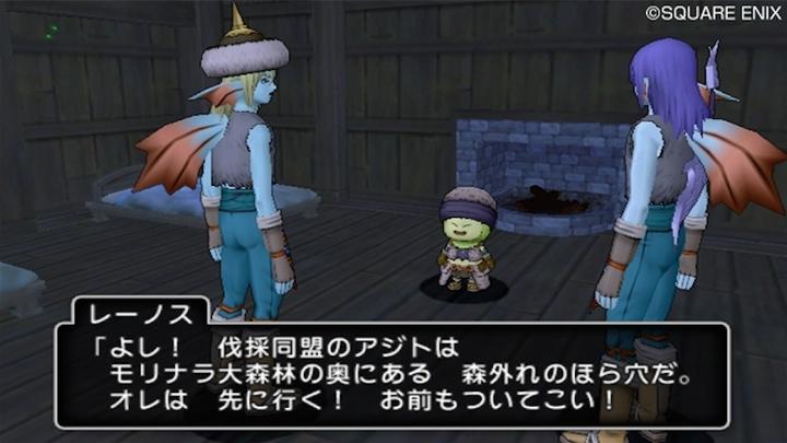 【ドラクエ10】ドレアムのレンジャーは中々いいよマジでのサムネイル画像