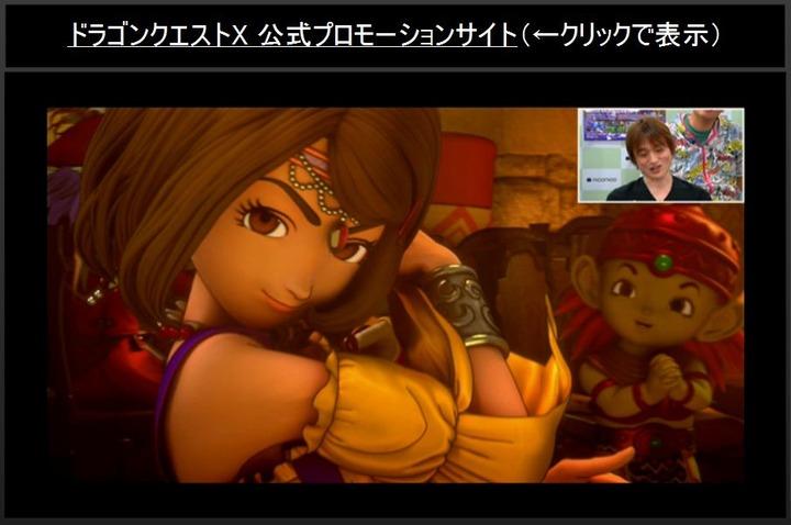 【速報】新職業踊り子きたあああ!! 二刀流かっけええwのサムネイル画像