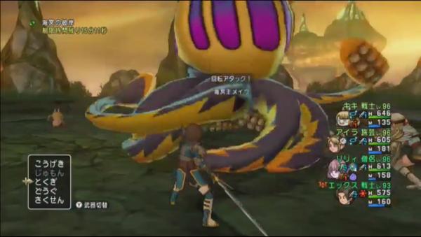【ドラクエ10】「海冥主メイヴ」はどんな攻撃をしてくるんだろうねのサムネイル画像