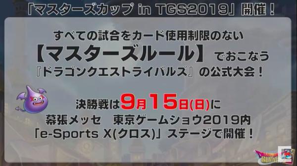 スクリーンショット 2019-08-15 19.26.44