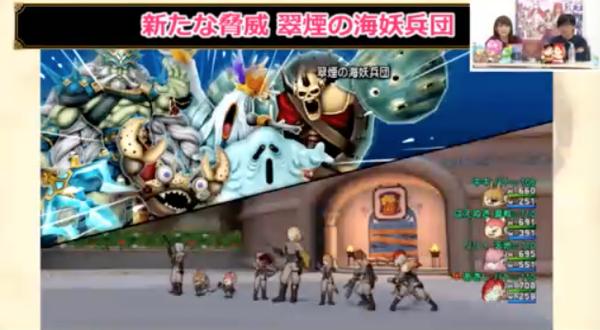 【ドラクエ10】アストルティア防衛軍「翠煙の海妖兵団」のオートマが無理ゲーすぎるのサムネイル画像