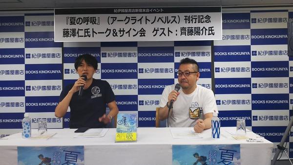 【悲報】元ドラクエ開発者の藤澤仁さん、フロムソフトウェアを辞めていたのサムネイル画像