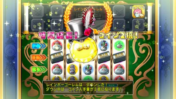 【ドラクエ10】「カジノレイド祭り」でちょっと連打すると落とされるんだがのサムネイル画像