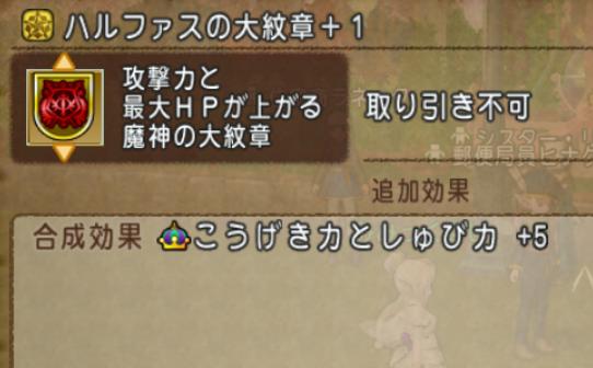 【悲報】「大紋章」終身刑始まるwwwwwwwwwのサムネイル画像