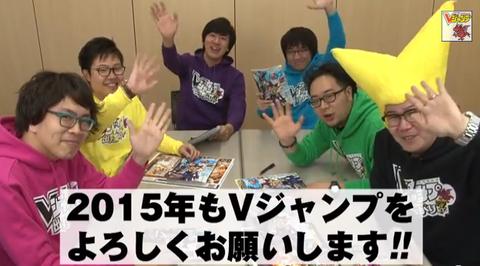 【DQ10】Vジャンプ2月特大号の特典は「おみくじボックス」と「ビンゴ券」!!のサムネイル画像