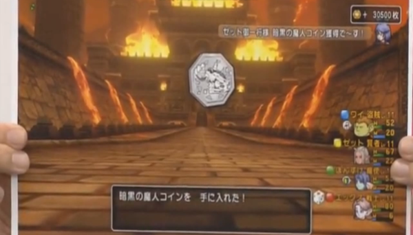 """【ドラクエ10】なんで""""すごろく""""の報酬にボスコイン追加なんだろうなのサムネイル画像"""