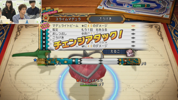 【ドラクエ10】バトエン1000勝で称号があるってマジ!?のサムネイル画像