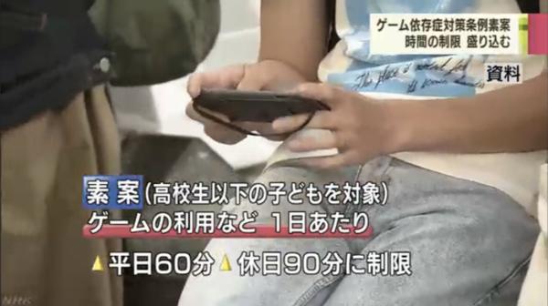 【ドラクエ10】新たに香川県民タイムを作ってみてはどうでしょうか?のサムネイル画像