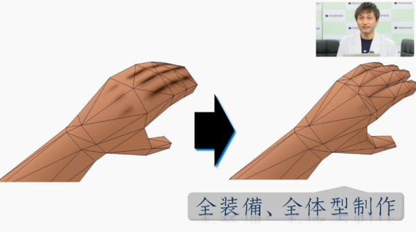 【ドラクエ10】WiiUを切ってもっとグラフィックをよくして欲しいのサムネイル画像
