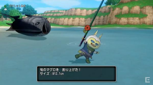 【ドラクエ10】マグロ、誰かがキングを釣るまで止めない・・・のサムネイル画像