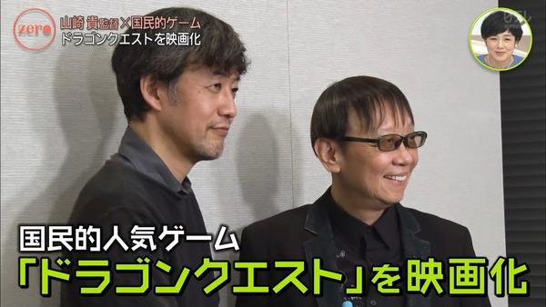 【速報】ドラクエ5がまさかの映画化決定!のサムネイル画像