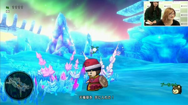 【ドラクエ10】「天竜草」たけええええ!!のりこめえええ!!のサムネイル画像