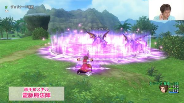 【ドラクエ10】魔法使い「魔戦さん、霊脈魔法陣使ってださい」のサムネイル画像