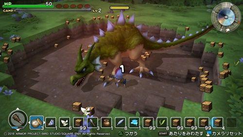 【ドラクエ10】ドラゴンと戦いたいよおオのサムネイル画像