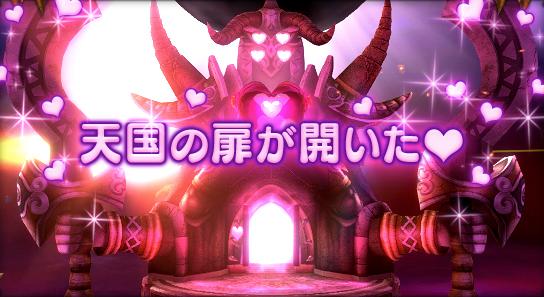 【朗報】平成最後のエイプリルイベント「ぱふぱふ天国」きたあああ!!!のサムネイル画像
