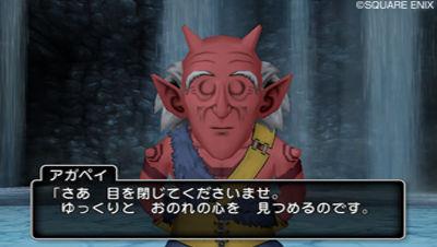 伝説の三悪魔で戦士入りを体験した人の声のサムネイル画像