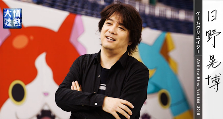 日野晃博氏を特集した「情熱大陸」にFF14の吉田直樹氏も出演! りっきーは差をつけられてしまったな・・のサムネイル画像