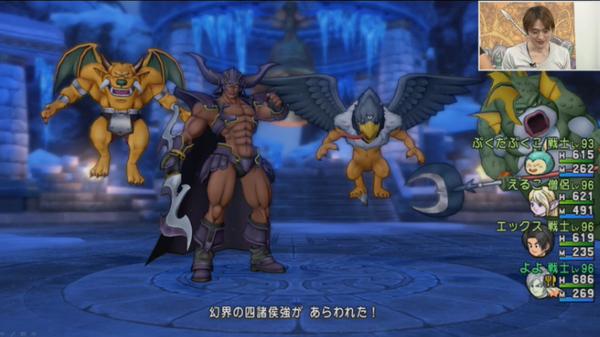 【ドラクエ10】「幻界の四諸侯」にはムチ魔もいいぞのサムネイル画像
