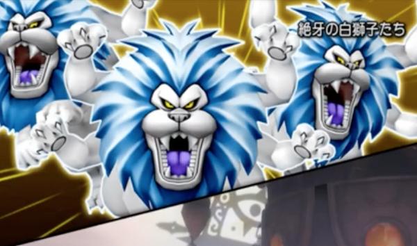 【ドラクエ10】天獄「絶牙の白獅子たち」はどの職で行くべき?のサムネイル画像