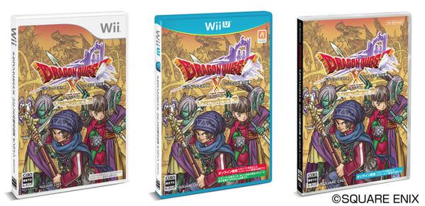 【ドラクエ10】WiiU版の必要最低容量が24GBに変更のサムネイル画像