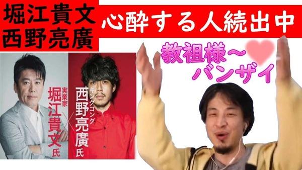 ひろゆき「スクエニの売上の3分の1は吉田さんのFFXIVが作っている状態」のサムネイル画像