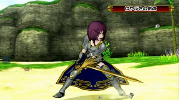 【ドラクエ10】新武器実装されても片手剣は「はやぶさの剣改」が現役だよねのサムネイル画像