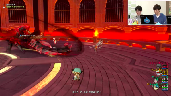 【ドラクエ10】「スコルパイド3」は動けない奴を切っていくゲームのサムネイル画像