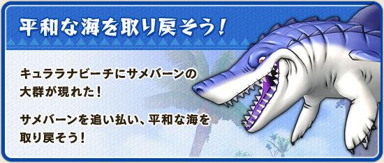 サメを出すんならやっぱり捕食シーンが欲しいよなのサムネイル画像