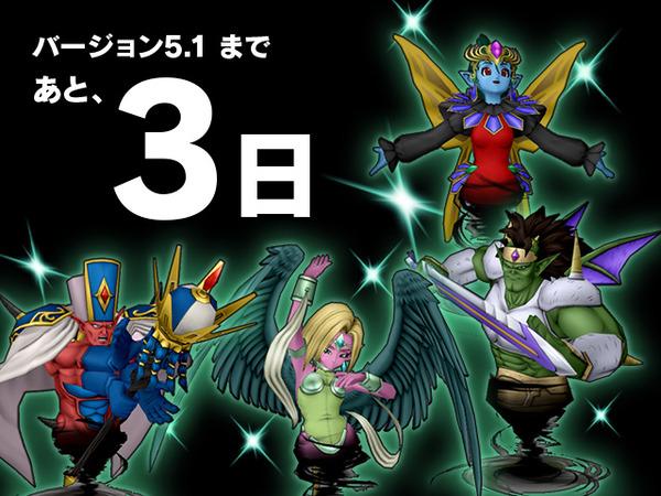 【ドラクエ10】「げんま」の色違いがバージョン5.1の目玉コンテンツってマジ!?のサムネイル画像