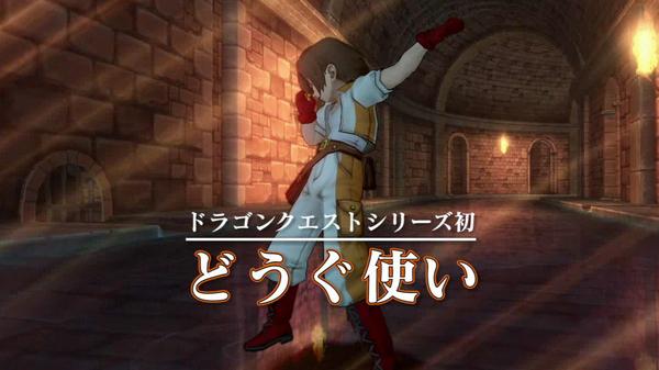 【ドラクエ10】武器の持ち替えは3種類できるようにして欲しいのサムネイル画像