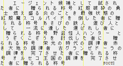 【ドラクエ10】聖守護者第二弾「紅殻魔スコルパイド」対策スレのサムネイル画像