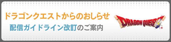 banner_rotation_20210114_003