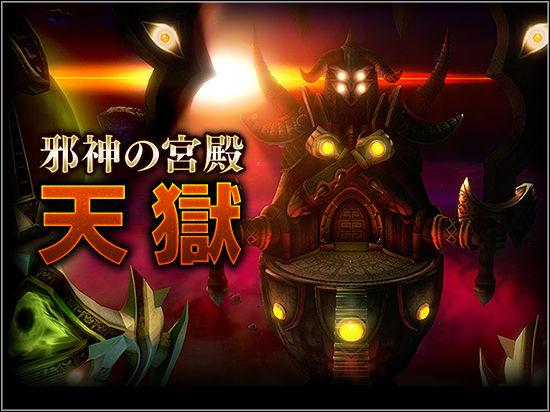 【ドラクエ10】邪神の宮殿「天獄」も開催日固定にして欲しいのサムネイル画像