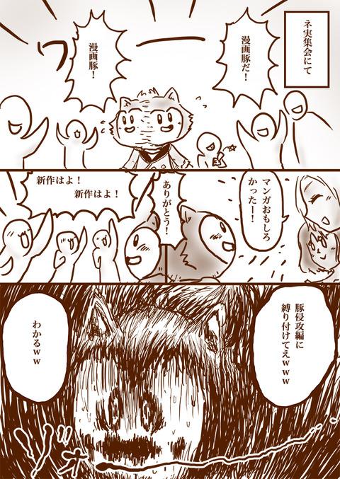 【DQ10】イイハナシダナー4のサムネイル画像