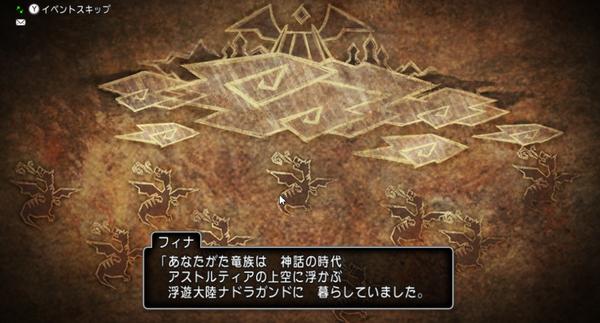 【ドラクエ10】「嵐の領界」に合うBGMって何かね?のサムネイル画像