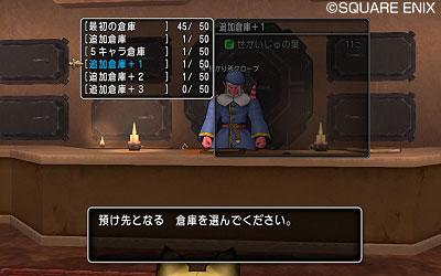 【DQ10】ドラクエにショートカットキーはいらないのサムネイル画像