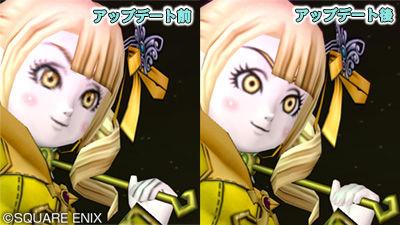 【ドラクエ10】アプデでキャラの顔が不細工になった件のサムネイル画像