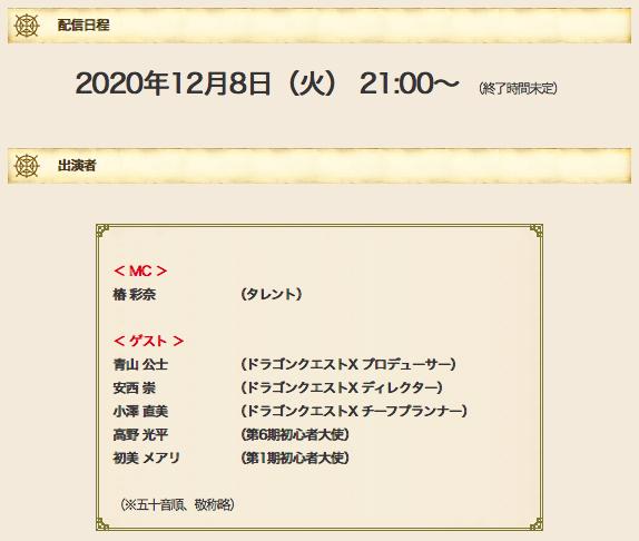 スクリーンショット 2020-11-24 18.29.55