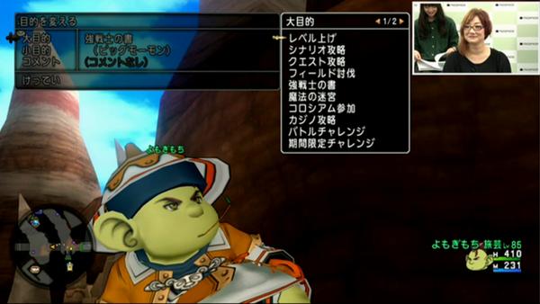 【ドラクエ10】緑玉の表示はゲーム登録順ってマジなの!?のサムネイル画像