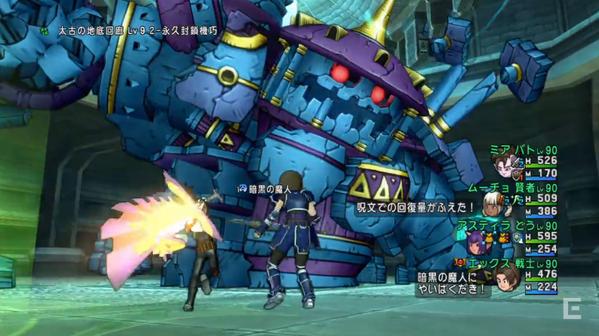 【ドラクエ10】「暗黒の魔人」は戦士棒立ち、占い師範囲攻撃で楽勝のサムネイル画像