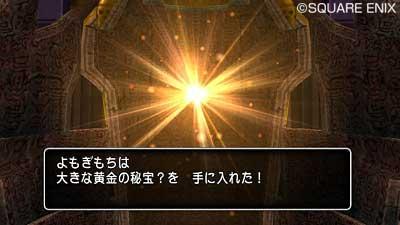 【速報】新ブローチは伝承アクセ!!【ピラミッド】のサムネイル画像