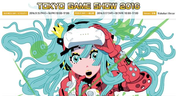 【ドラクエ10】「DQXTV 東京ゲームショウ2016 出張版スペシャル」で新情報出るのかなのサムネイル画像